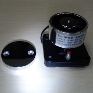 无锡防火门磁释放器公司